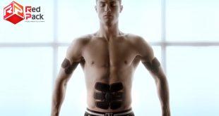 دستگاه عضله سازی اتوماتیک